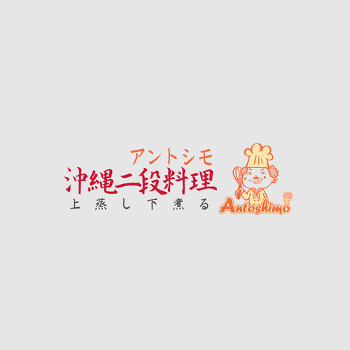 Zweitplatziertes Design von afiesya_z