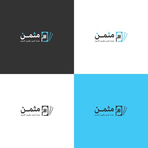Zweitplatziertes Design von sami222