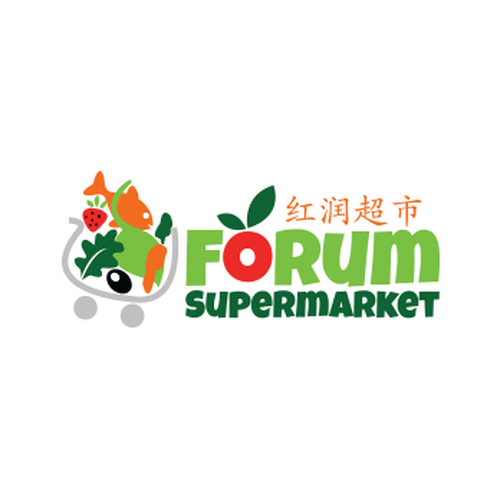 forum supermarket logo design logo amp business card contest
