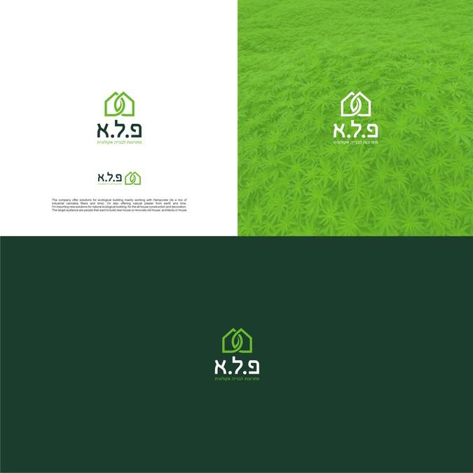 Winning design by spARTan
