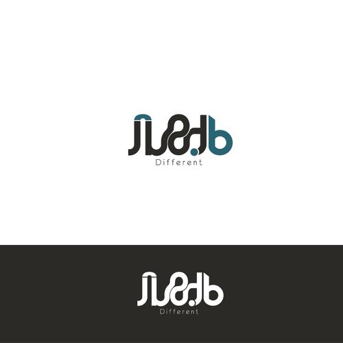 Design finalista por ELdesign20