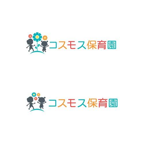 Zweitplatziertes Design von shon_m