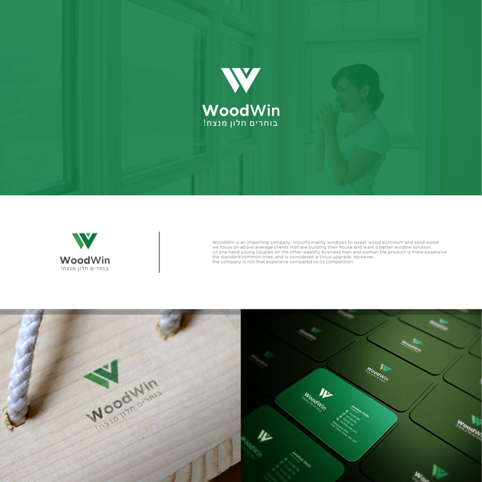 Winning design by Vectos