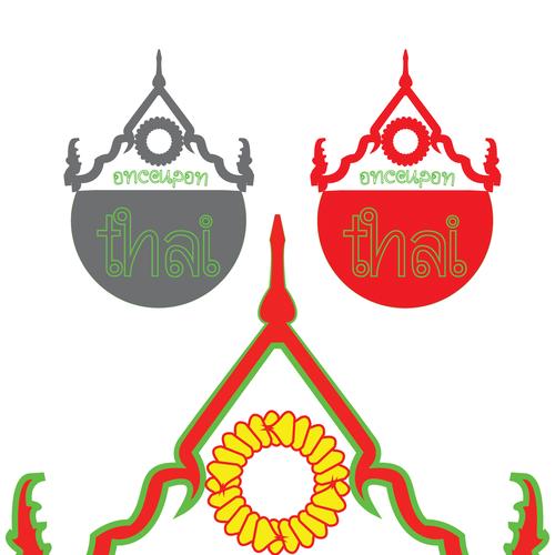 Runner-up design by BogdanGhigeanu