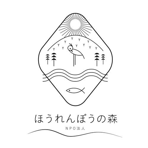 Diseño finalista de Ham-Egg