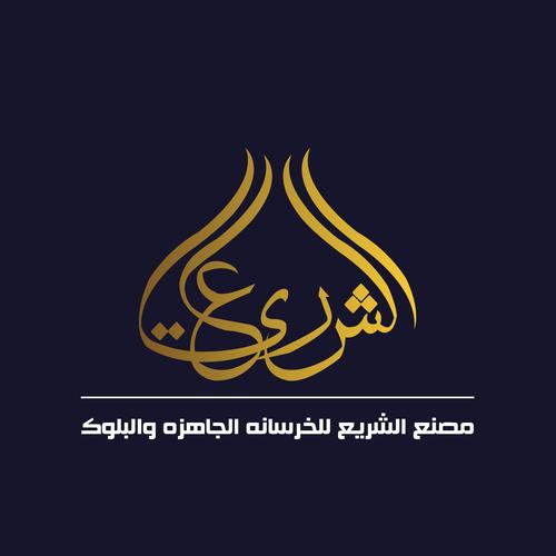 Runner-up design by Chakib kebsi