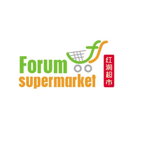 Personal Monogram - Graphic Design Forum | Personal Logo ...