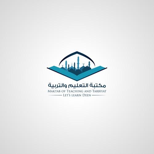 Design finalisti di elhelaly95