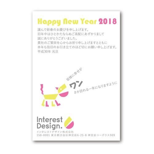 Diseño finalista de AkihiroTAKEUCHI