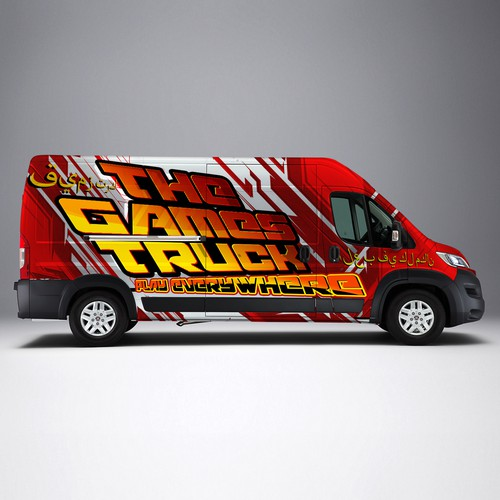 Runner-up design by Konstantin Graphics