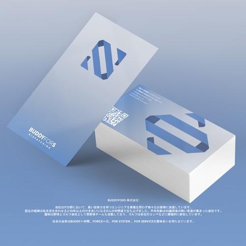 Runner-up design by drazendragic32