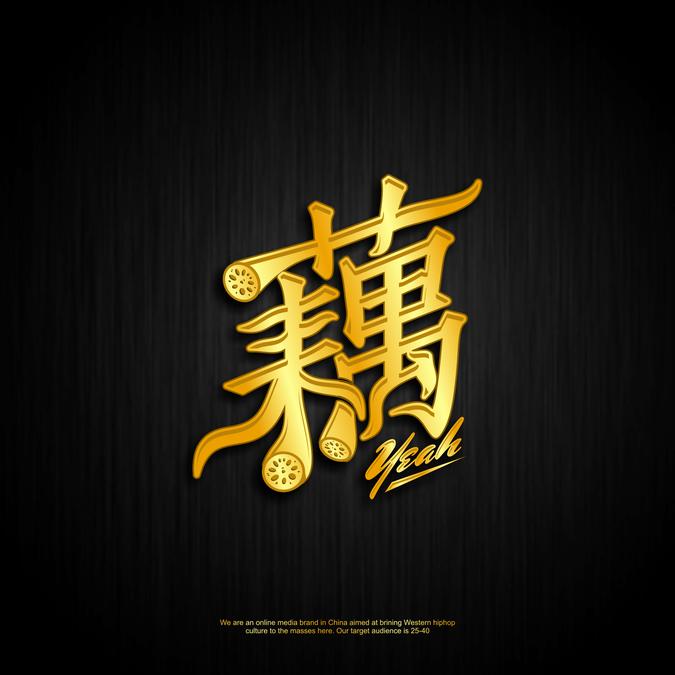 Diseño ganador de wilfan klaten