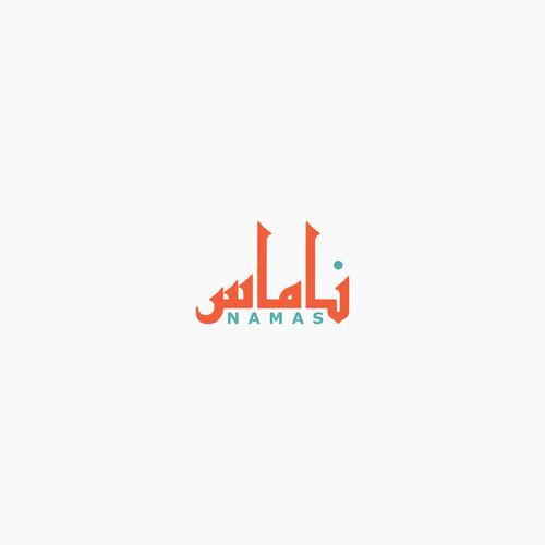 Diseño finalista de Husaini Design
