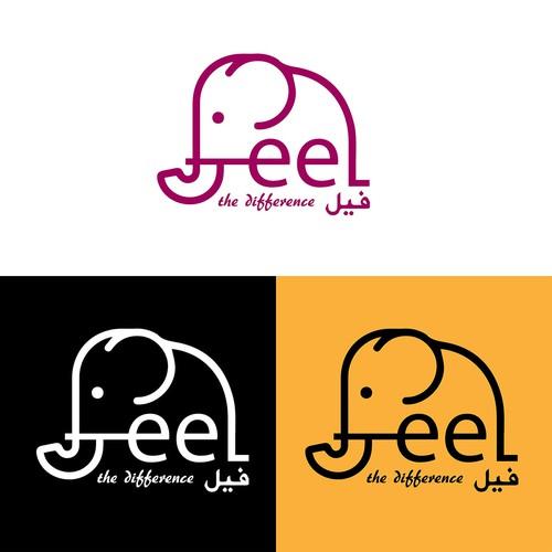 Diseño finalista de Mohammad Tantawy