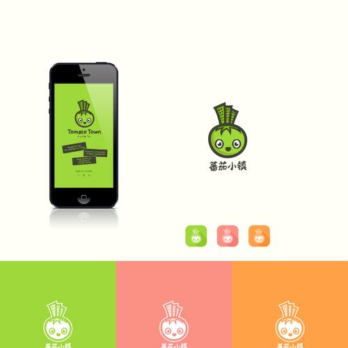 Diseño finalista de utuy