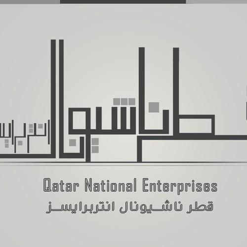 Runner-up design by Yosef Alrwely