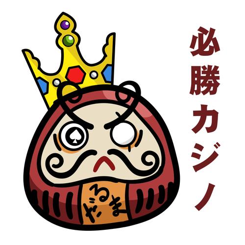 Diseño finalista de Kiyoshi Sonoda