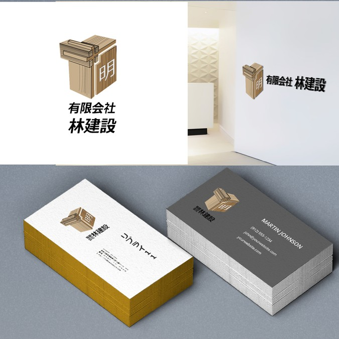 Gewinner-Design von reply11