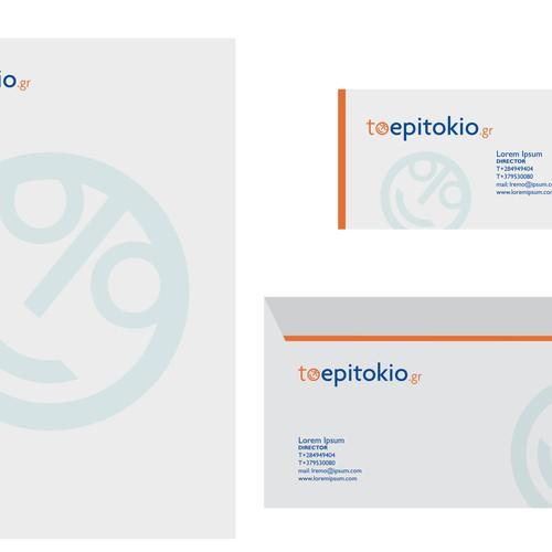 Diseño finalista de Aristotel79