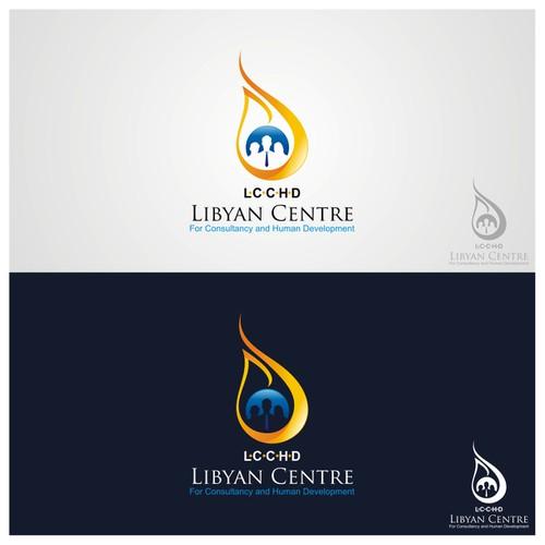 Diseño finalista de Salwa 19