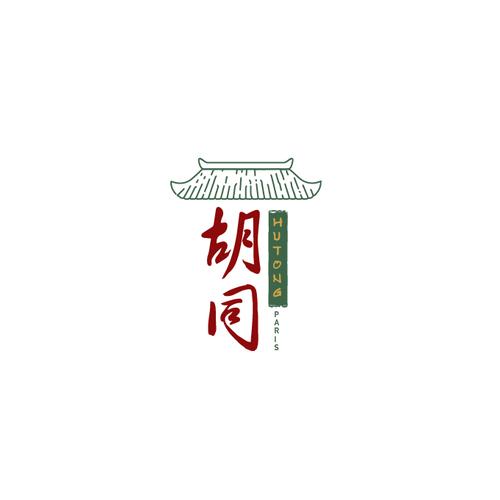 Meilleur design de wahwaheng
