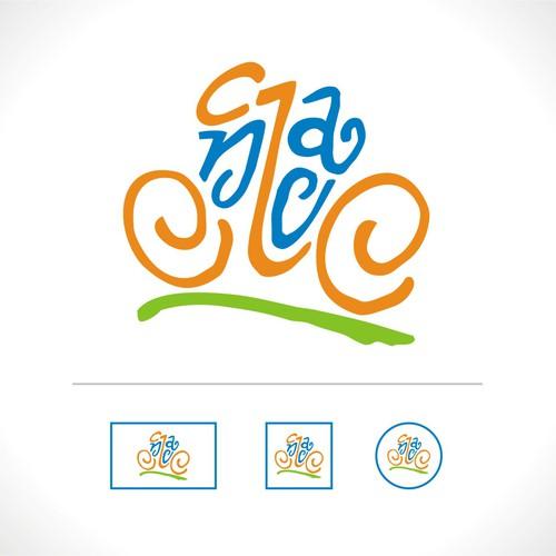 Design finalista por Go_Goh