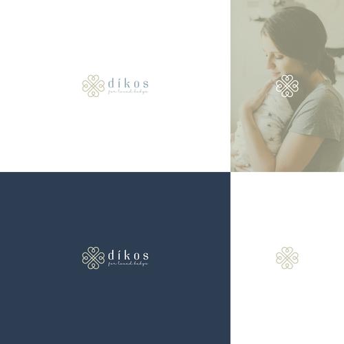 Meilleur design de Elluis®