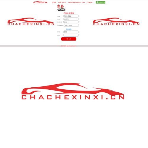 Runner-up design by SuperProDesigner