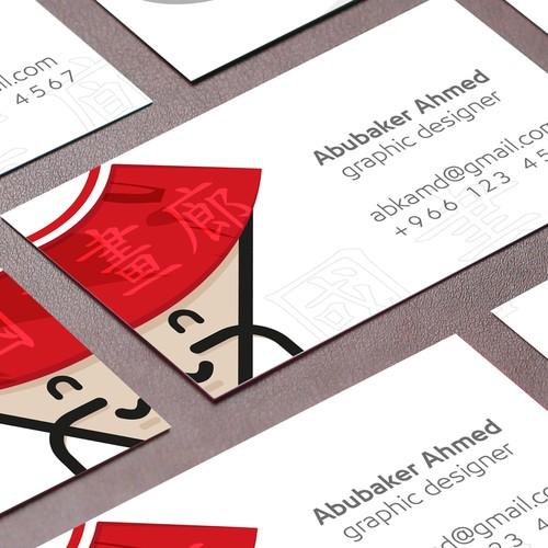 Design finalista por abkamd