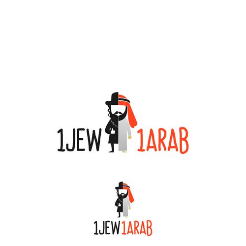 Ontwerp van finalist sabarsubur
