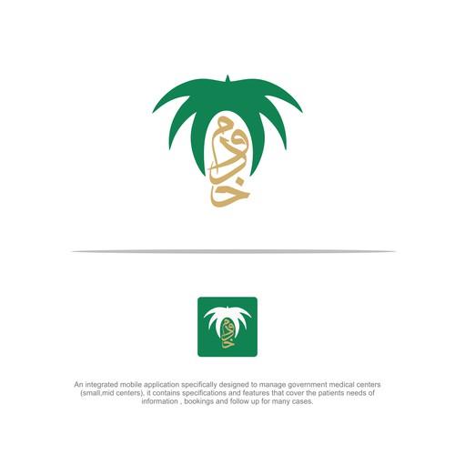 Design finalisti di :::Studio.Shahbaz:::