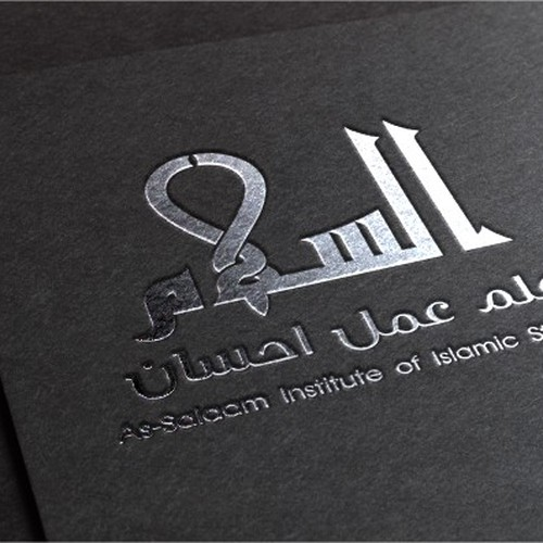 Runner-up design by Soufiane Xdesign