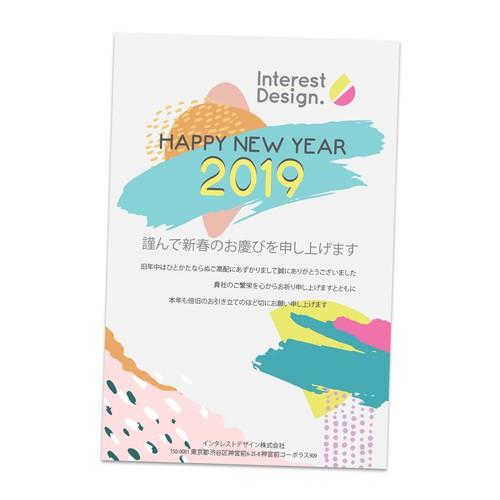 Diseño finalista de inaniel