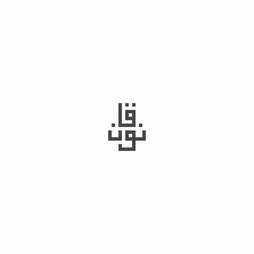 """Runner-up design by """"Al-farisky"""""""