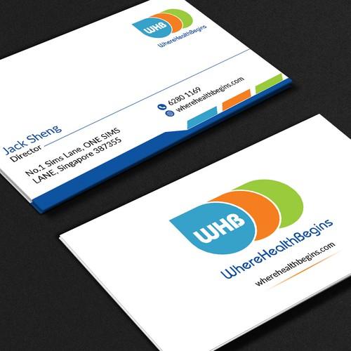 Design finalisti di Lipia