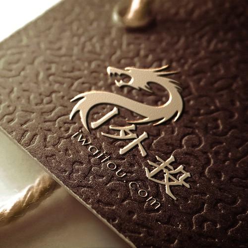 Zweitplatziertes Design von Syahaqila™