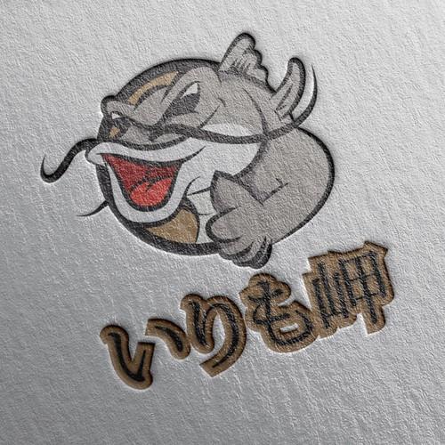 Meilleur design de nipakorn.p
