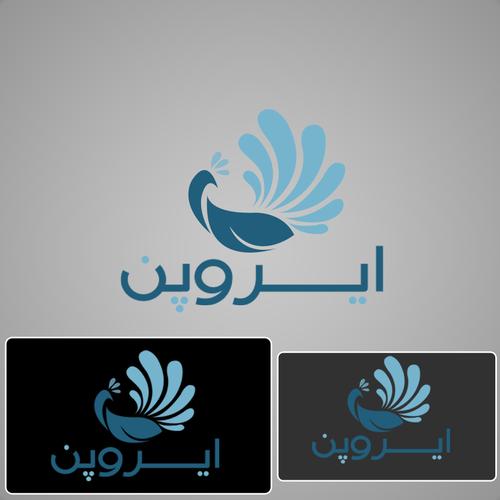 Diseño finalista de Dima™