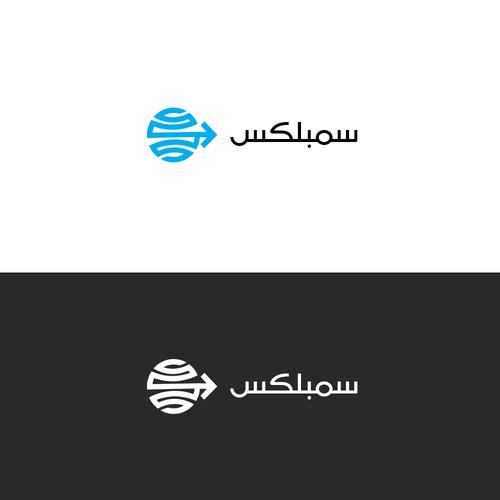 Diseño finalista de mahdi oussama