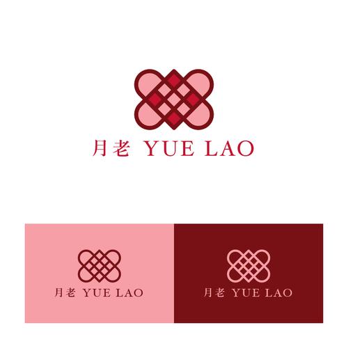 Design finalisti di jiun