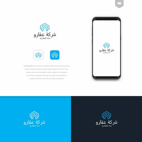 Diseño finalista de Hustℓe.