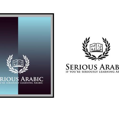 Design finalisti di sRs85