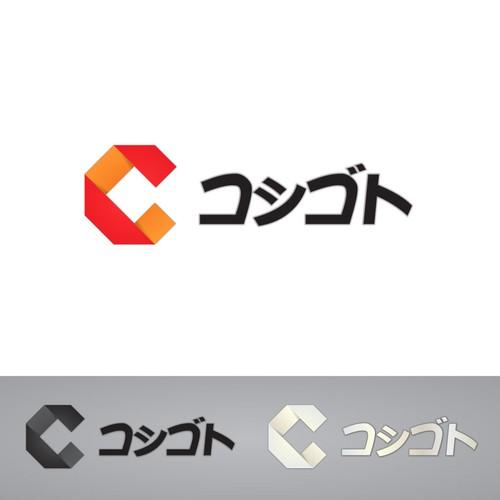 Runner-up design by ★Arsya ★