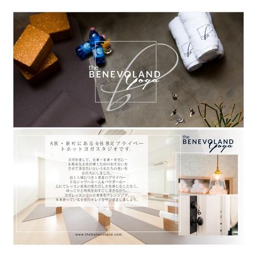 Runner-up design by jurooo™