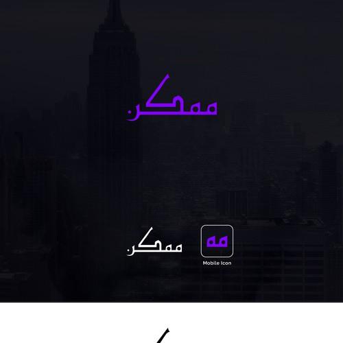 Runner-up design by Kalander