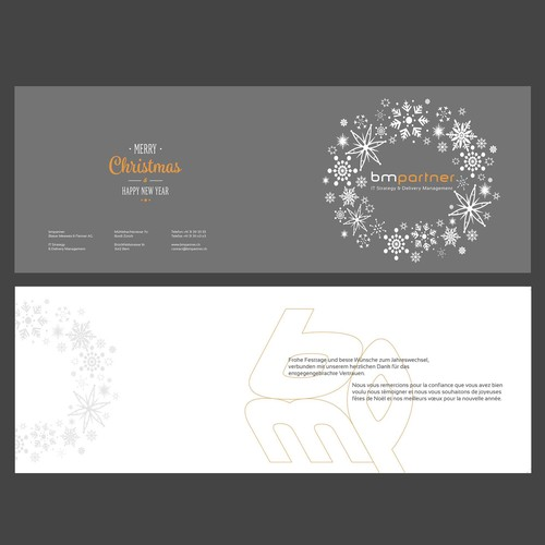 Runner-up design by Ana Byndova