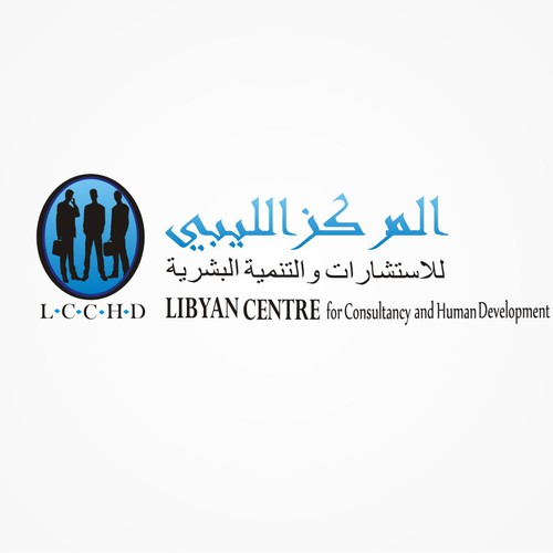 Diseño finalista de .bismillah