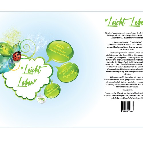 Runner-up design by Catus