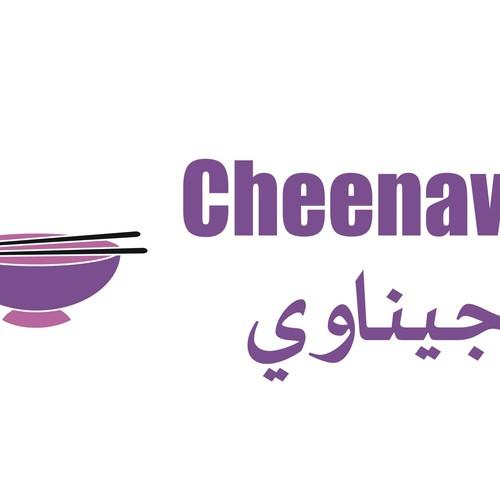 Runner-up design by fenetrevere