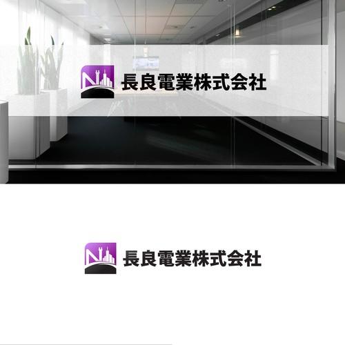 Runner-up design by ai_Design